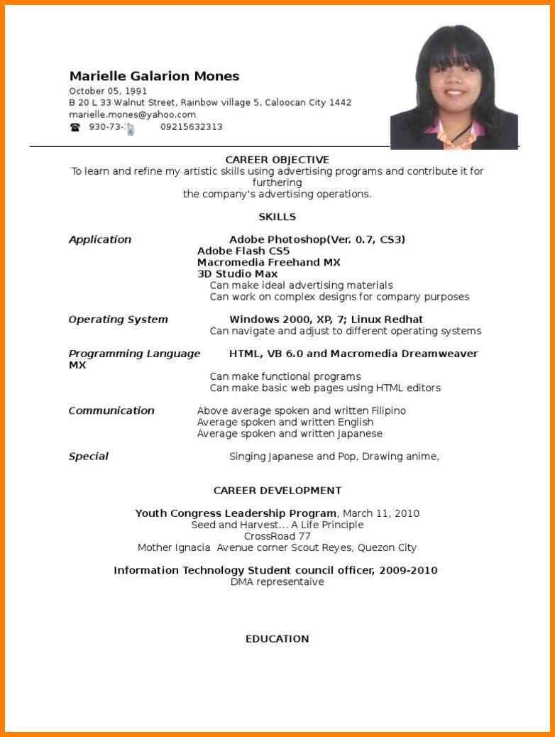 Image Result For Curriculum Vitae For Hrm Job Resume Examples