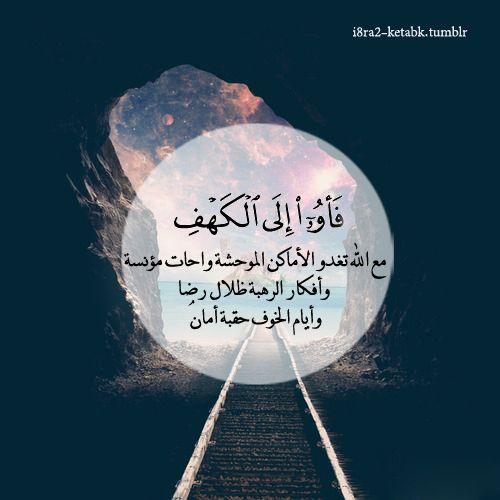 أ ف ل ا ي تد ب ر ون Quran Quotes Love Islamic Love Quotes Islam Facts