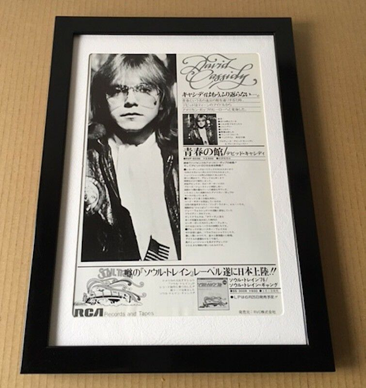 DAVID CASSIDY AUTOGRAPHED SIGNED /& FRAMED PP POSTER PHOTO