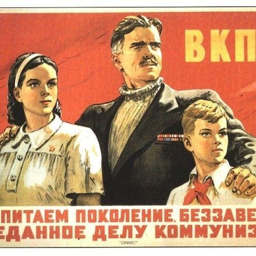 21 Nazi Propaganda Posters That Helped Seduce Ordinary People Into ...