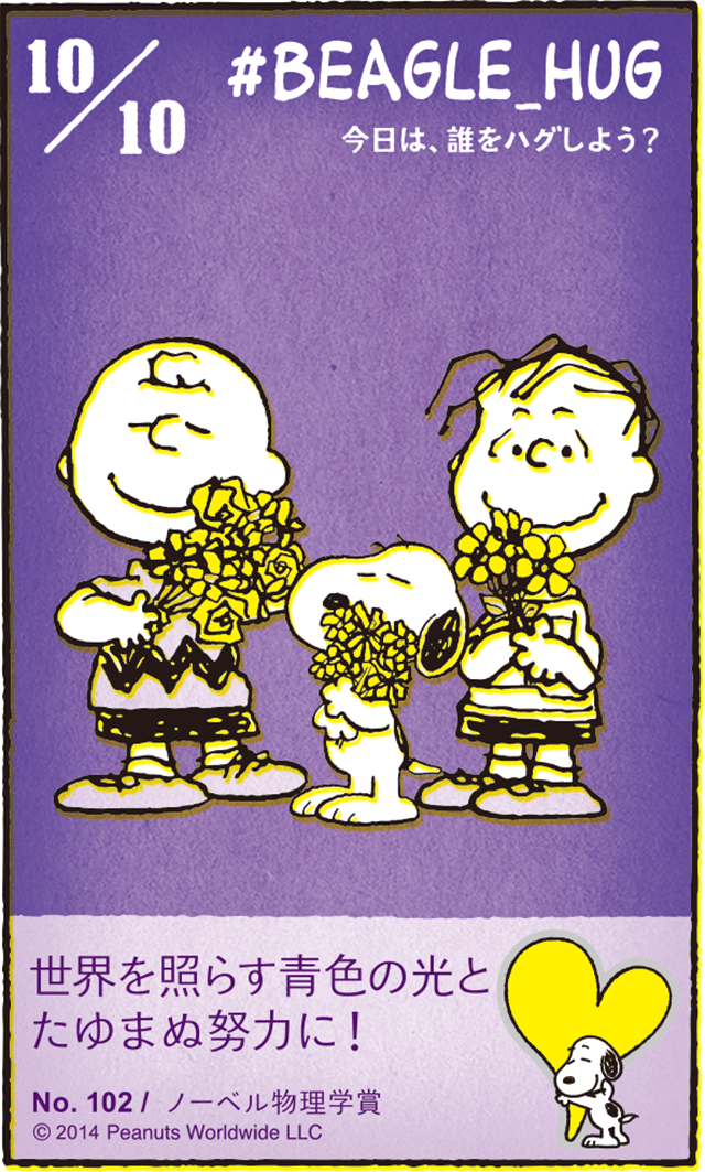 Pin by Valerie Dennison on I love Snoopy/Peanuts in 2020