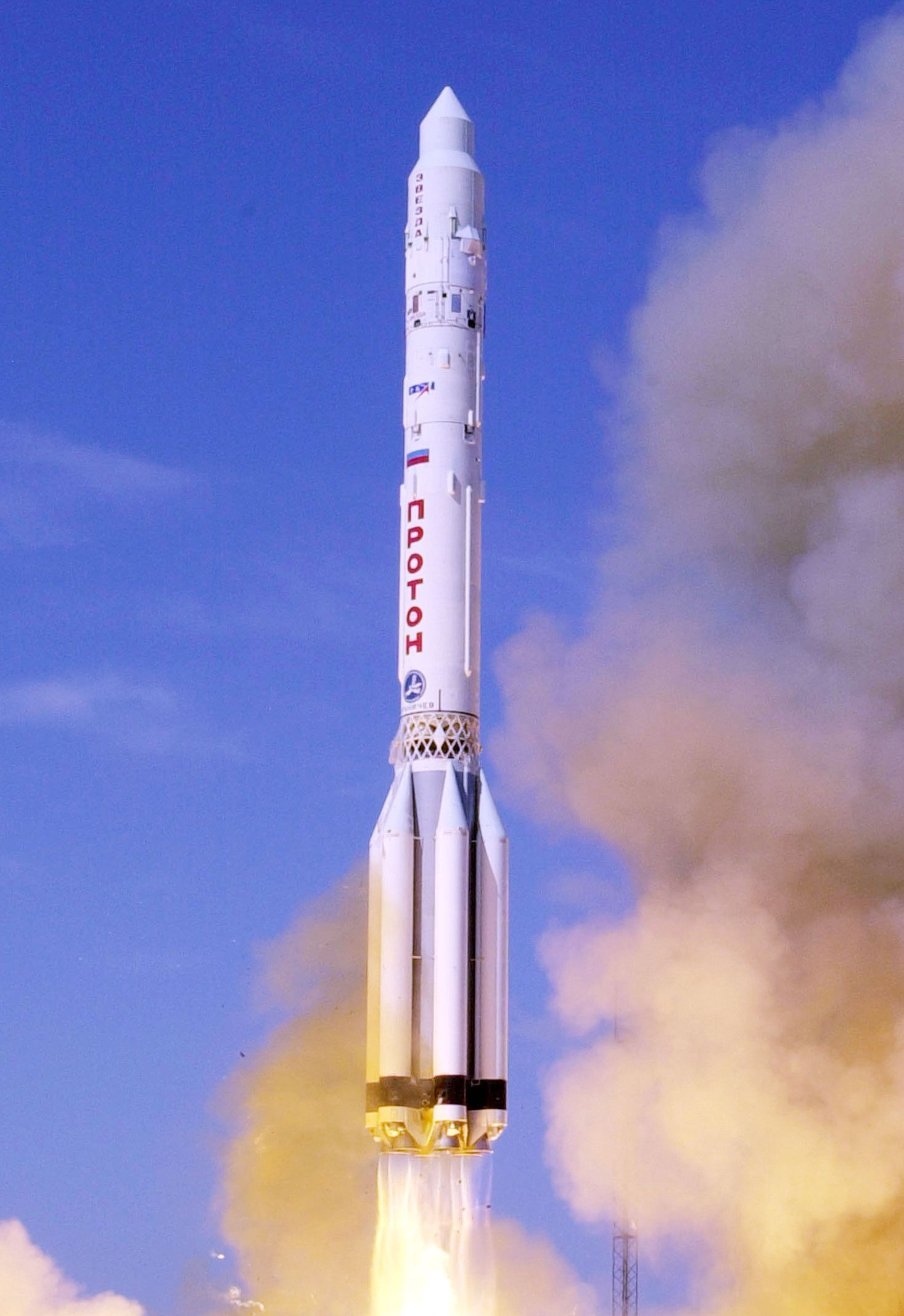 Google themes zvezda - Bild Mit Proton Rakete English The Launch Of The Zvezda Service Modu