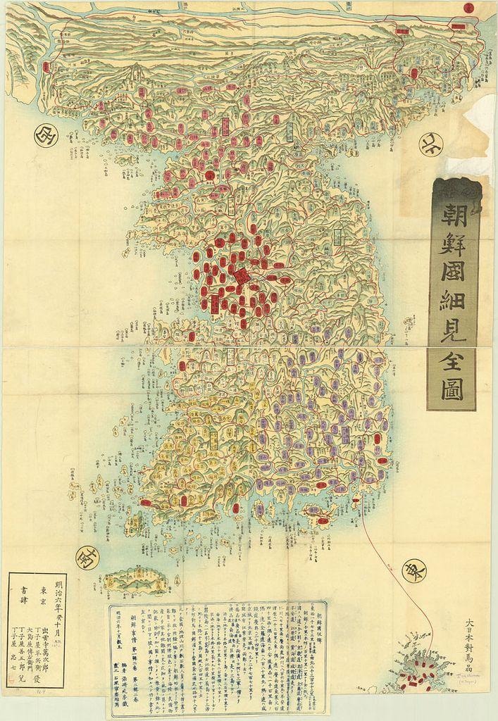 Map of Korea, 1873   출처: American Geographical Society Library UW Milwaukee