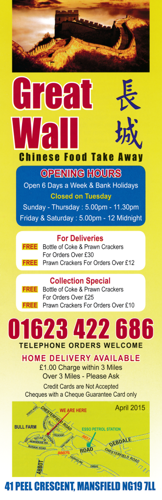 Menu For Great Wall Chinese Food Takeaway And Delivery In Mansfield Chinese Takeaway Menu Chinese Takeaway Chinese Food