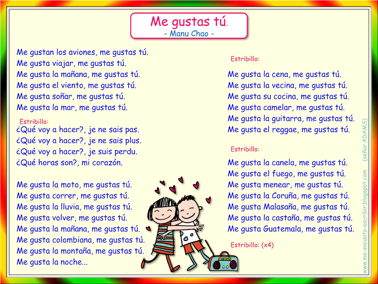 Me Encanta Escribir En Espanol Cancion Me Gustas Tu