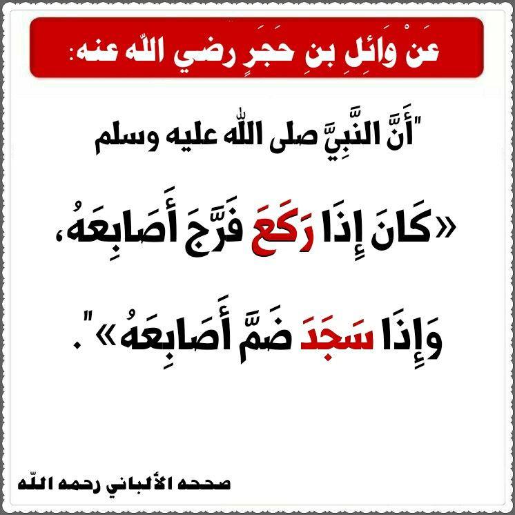Pin By Brahim On صحيح البخاري ومسلم شرح الأحاديث في صفحة الفيس Hadith Islam Hadith Islam