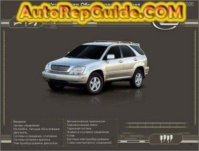 download free lexus rx 300 1998 2003 workshop manual multimedia rh pinterest co uk lexus rx300 service manual wire diy 99 2001 Lexus RX 300
