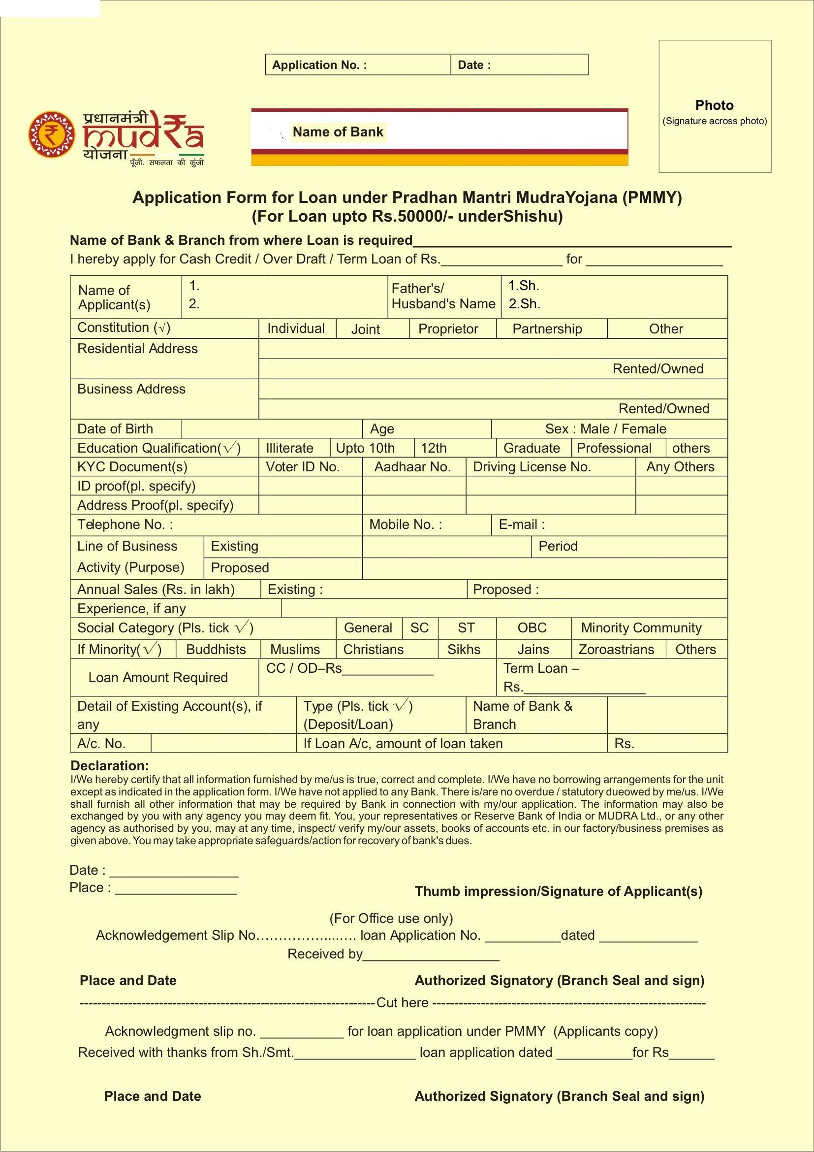 Loan Application Form Sample How To Mudra Loan Application Procedure Indiafilings Loan Application Application Form Job Application Letter Sample