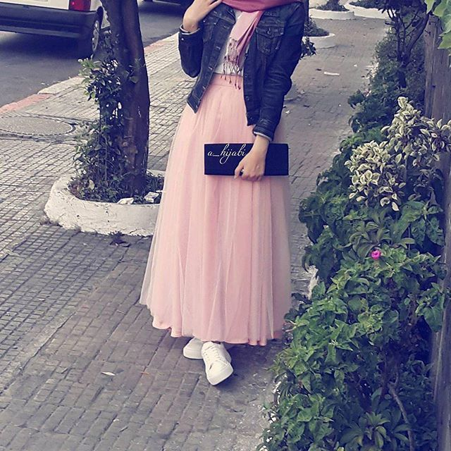 Photo De Profil Hijab Style