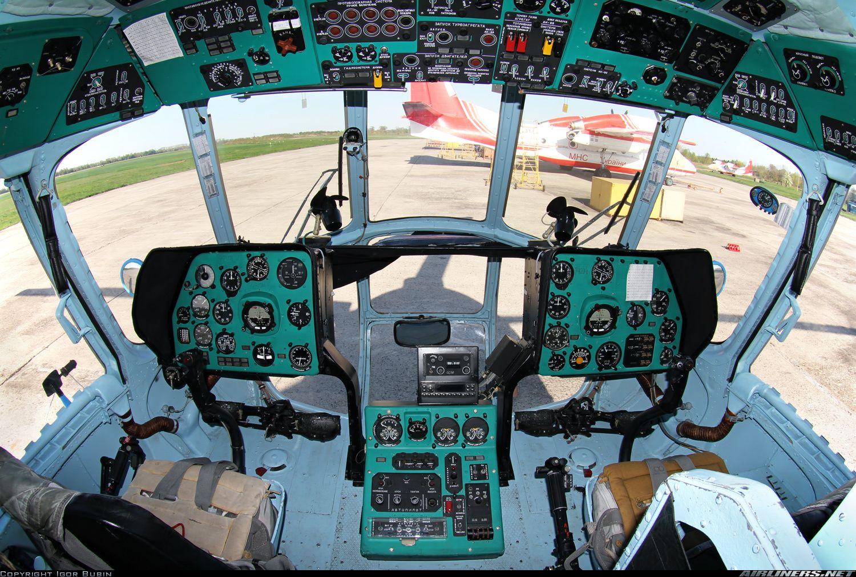Mil Mi-8MTV aircraft picture
