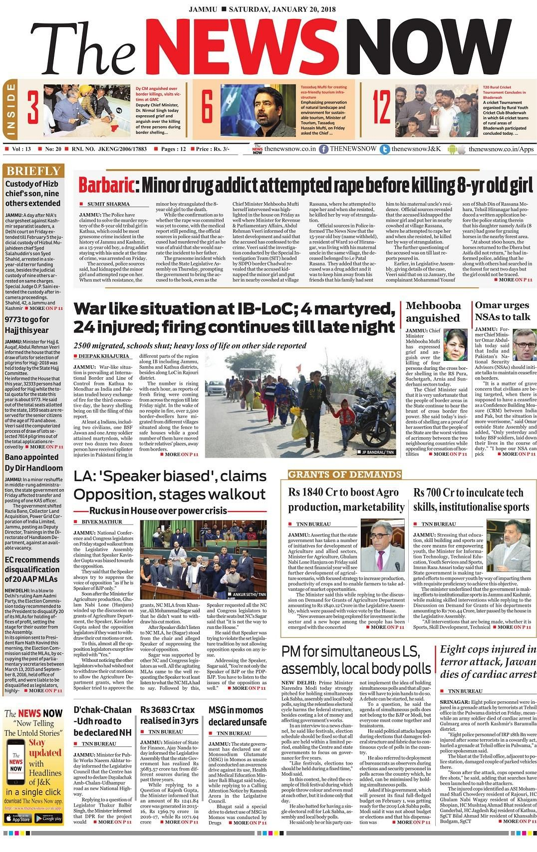 Pin By The News Now On Thenewsnow Frontpage Jammu Omar Abdullah Newspaper Publishing