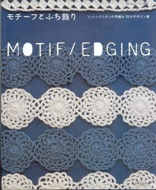 Crochet geometric shapes, edgings. Online PDF. #Japanese #crochet #book