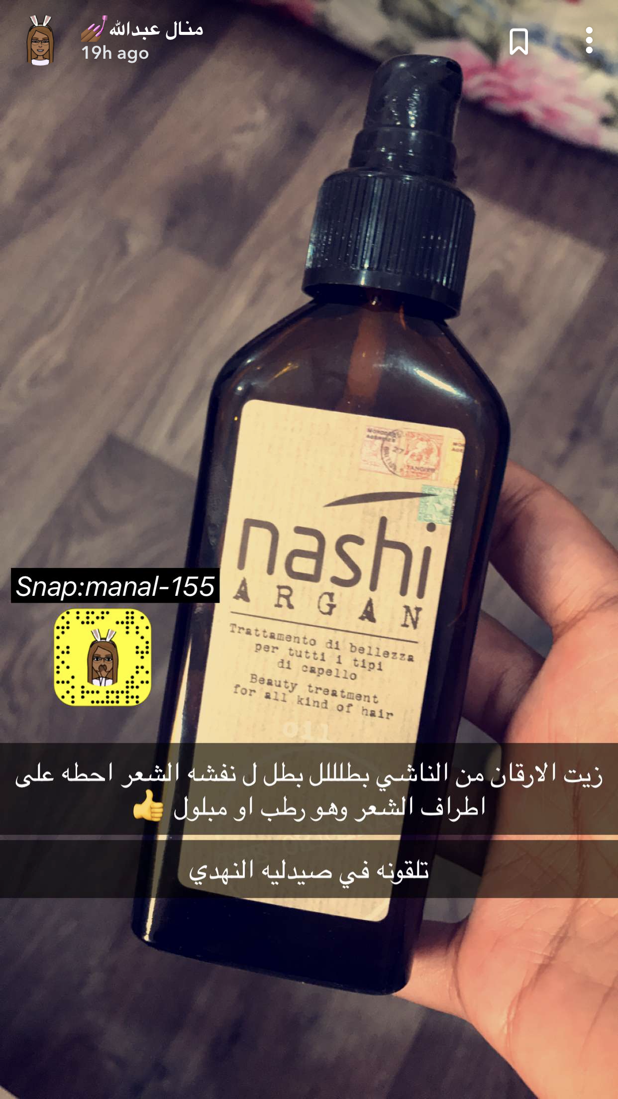 Pin By Orphan80 On جمالك سيدتي Hair Care Oils Hair Care Recipes Diy Hair Treatment