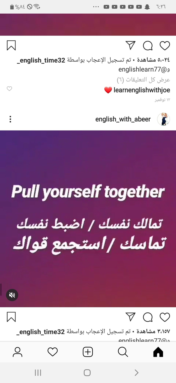 Pin By Riham On Language English Vocabulary Words English Language Learning Learn English