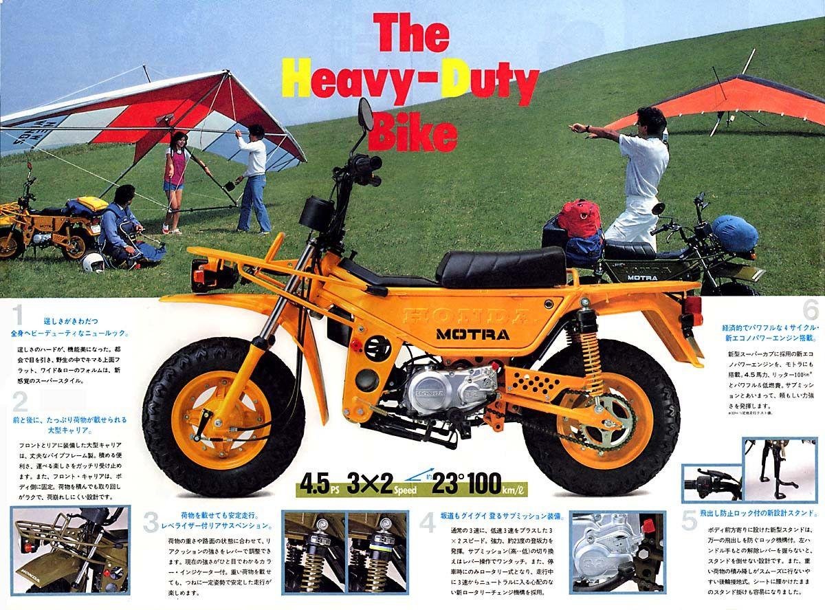 Honda Motra, the Heavy Duty Bike. yuk kita gantole!!!