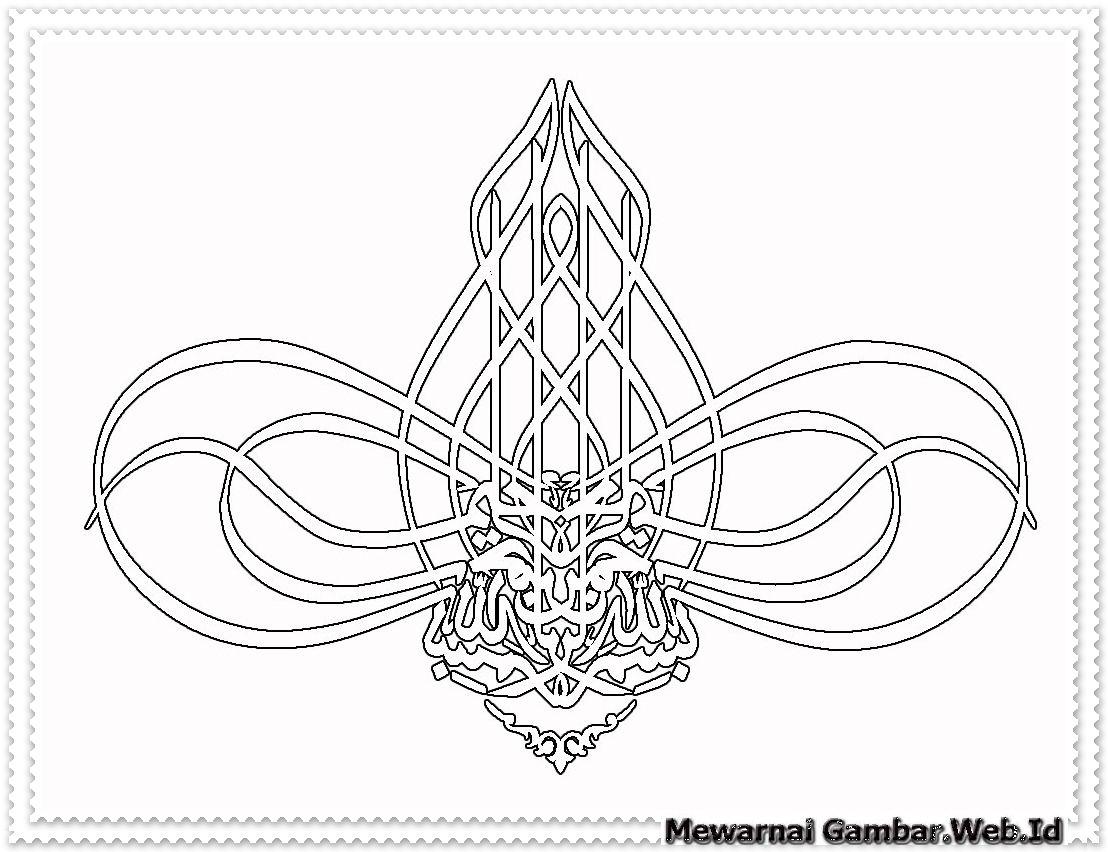 Gambar Mewarnai Kaligrafi Islami Gambar Mewarnai Kaligrafi Kaligrafi Islam Warna Kaligrafi