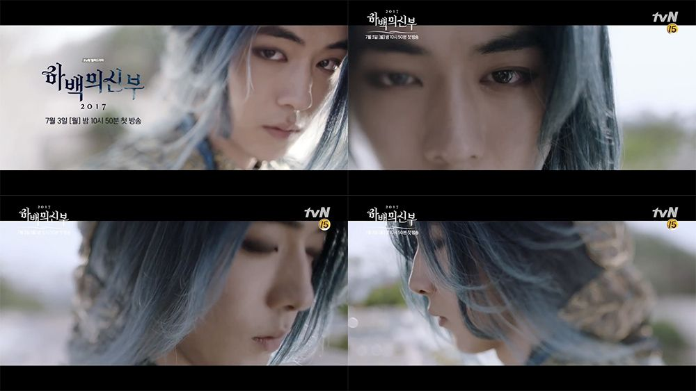 Teaser 3 For Tvn Drama Series Bride Of The Water God 2017