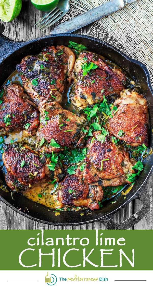 Cilantro lime chicken thighs recipe good food pinterest comida cilantro lime chicken thighs recipe forumfinder Gallery