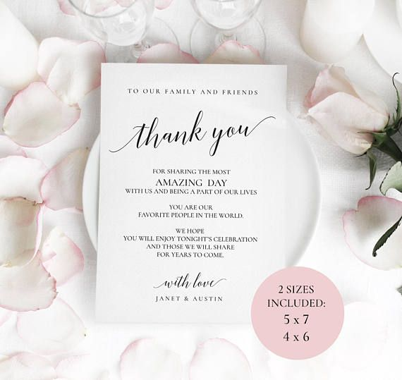 Thank you card template Printable thank you cards Wedding Lavender