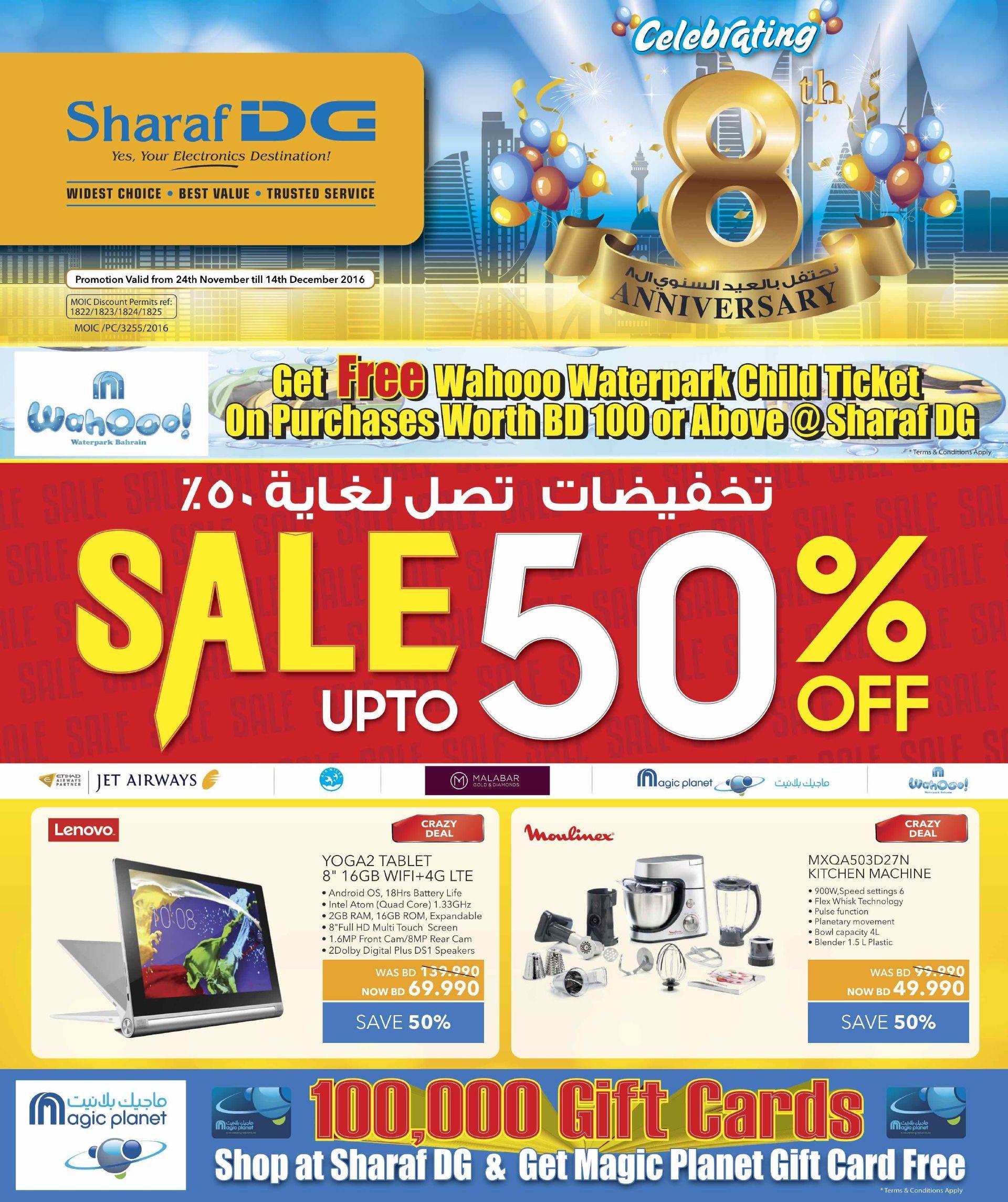 Sharaf DG Anniversary 50% Sale Offer Bahrain (24th Nov 2016
