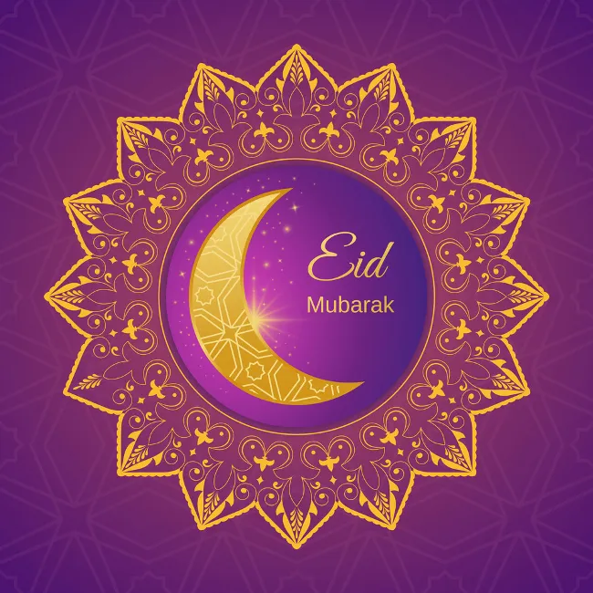 Eid Mubarak Cards Free Download 2020 Send Eid Mubarak Ecard Happy Eid Cards Eid Mubarak Eid Mubarak Wishes
