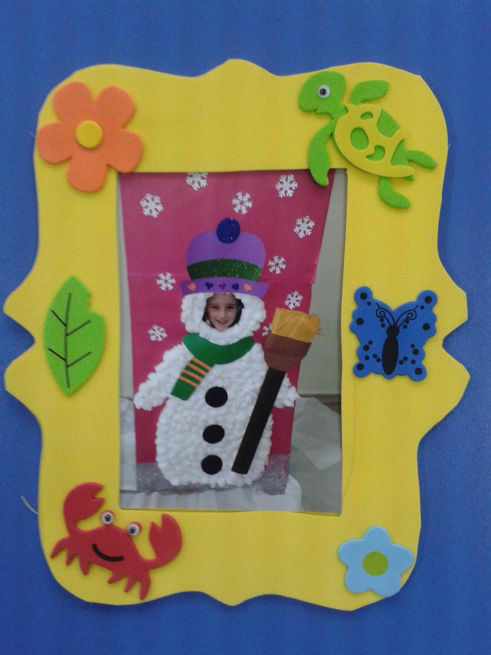 Christmas Frame Craft