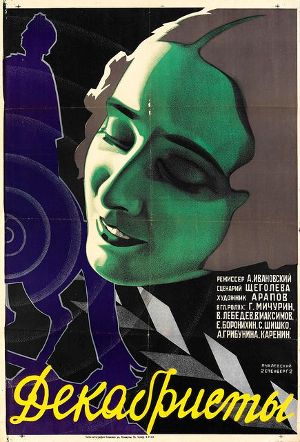 Stenberg Brothers & Yakov Ruklevsky, The Decembrists, 1927. Courtesy GRAD Gallery for Russian Arts and Design and AntikBar