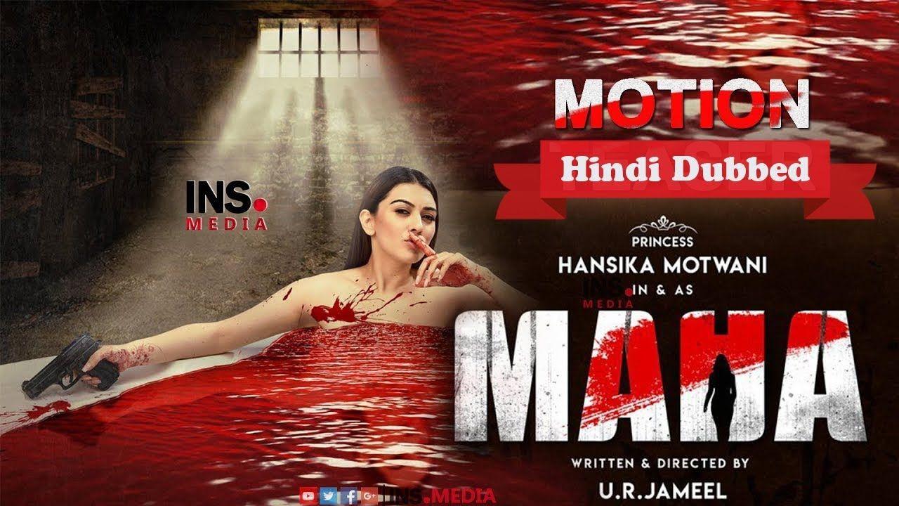 Maha tamil mp3 songs free download bollywood songs