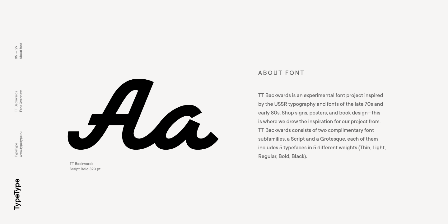 TT Backwards - Webfont & Desktop font « MyFonts | Typography