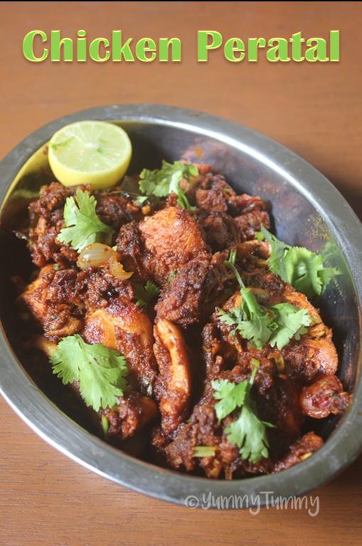 Chicken Peratal Recipe Chicken Dry Roast Recipe Dry Chicken Curry Recipe Indian Chicken Recipes Chicken Recipes Dry Curry Chicken Recipes