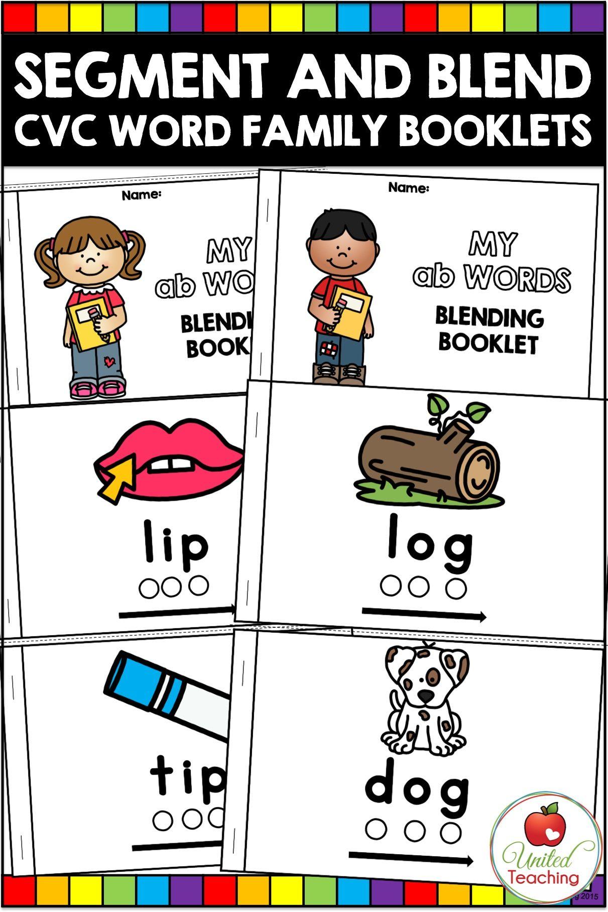 Cvc Word Family Booklets Cvc Word Activities Cvc Words Blend Cvc Words [ 1816 x 1211 Pixel ]
