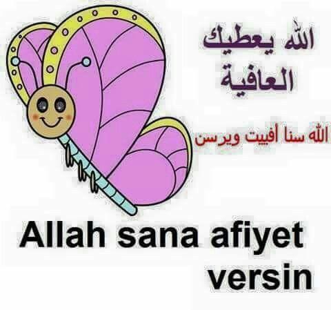 الله يعطيك العافية باللغة التركية Learn Turkish Language Turkish Language Turkish Lessons