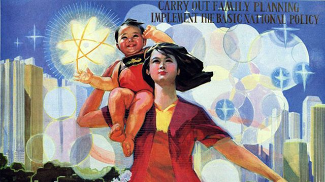 The Unintended Consequences Of China's One-child Policy | Family planning,  Chinese propaganda posters, Propaganda posters