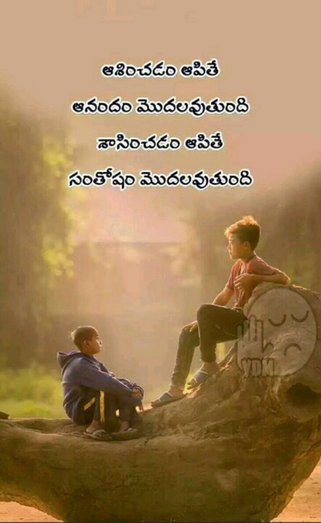 Pin By Adireddy Anilkumar Reddy On Savings Telugu Inspirational Quotes Life Quotes Pictures Life Lesson Quotes