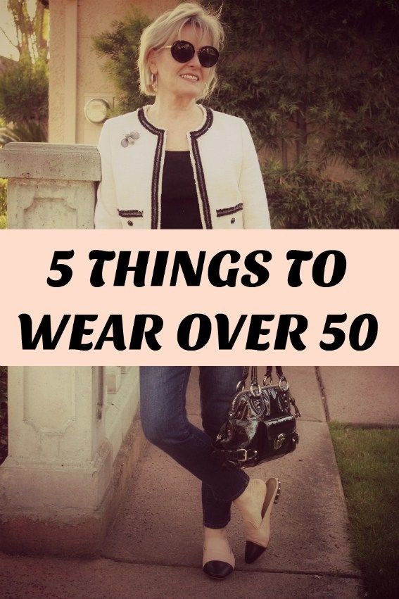 Five Things to Wear Over 50   A Well Styled Life® is part of 50 fashion - Style blogger Jennifer Connolly of A Well Styled Life® shares Five Things to Wear Over 50 which help women remain visible and current
