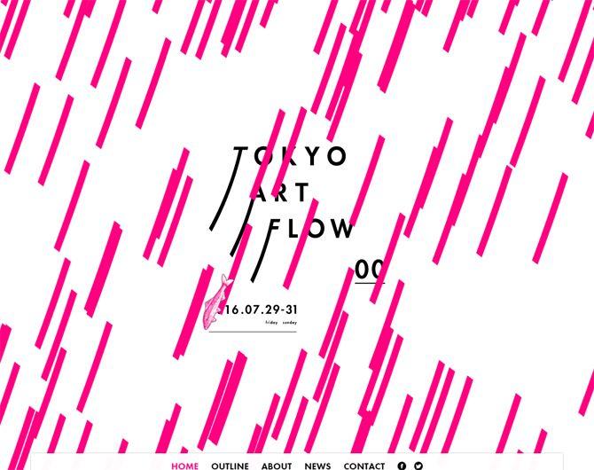 二子玉川を舞台に行われるアートフェスティバル、「TOKYO ART FLOW 00」が7月29日から3日間にわたって開催 | デザイン情報サイト[JDN]