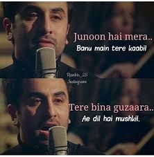 Ae Dil Hai Mushkil Dialogue In English Image Result For Ae Dil Hai Mushkil Quotes Filmy Quotes Lyric Quotes Bollywood Songs