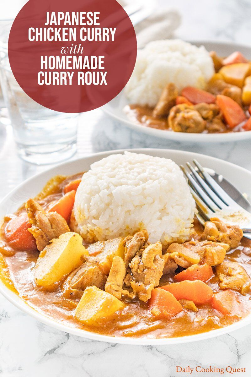 Japanese Chicken Curry With Homemade Curry Roux Recipe Homemade Curry Japanese Chicken Curry Japanese Chicken