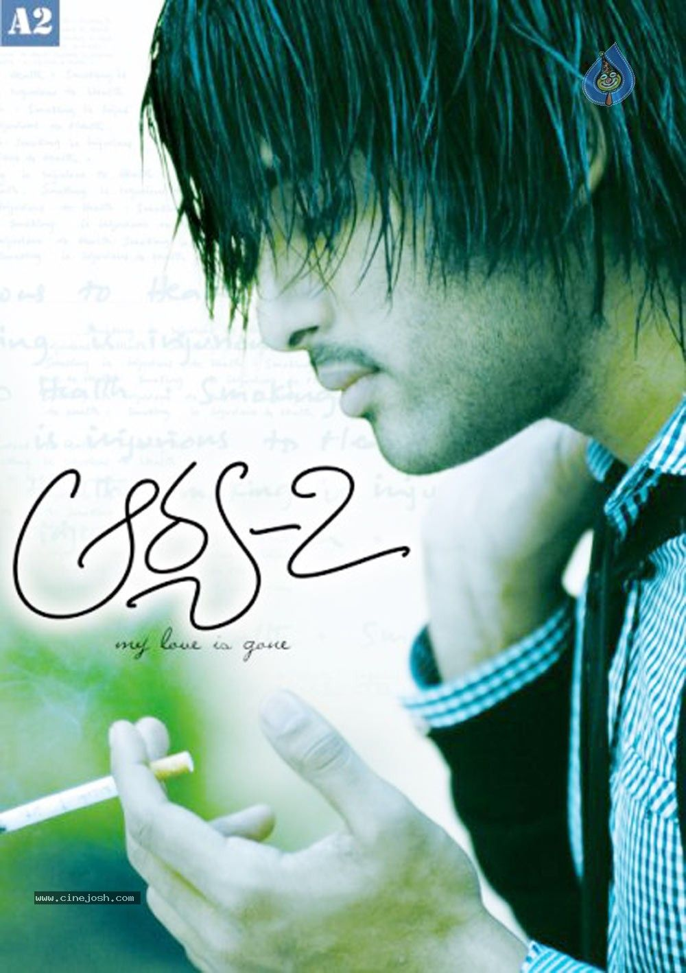 arya 2 telugu movie dubbed in hindi free download