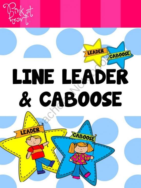 Line Leader and Caboose FREEBIE from Pink at Heart on - line leader