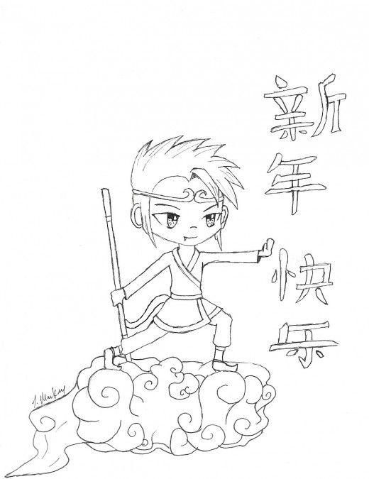 Kid Crafts For Year Of The Monkey Chinese New Art Projects And Printables Coloring Pages KidsPrintable
