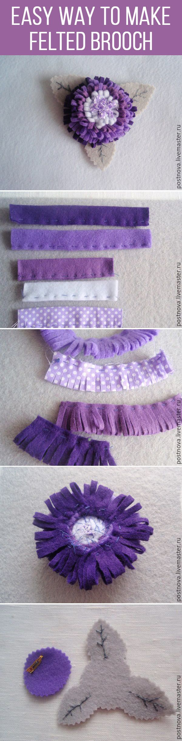 Easy way to make felted brooch