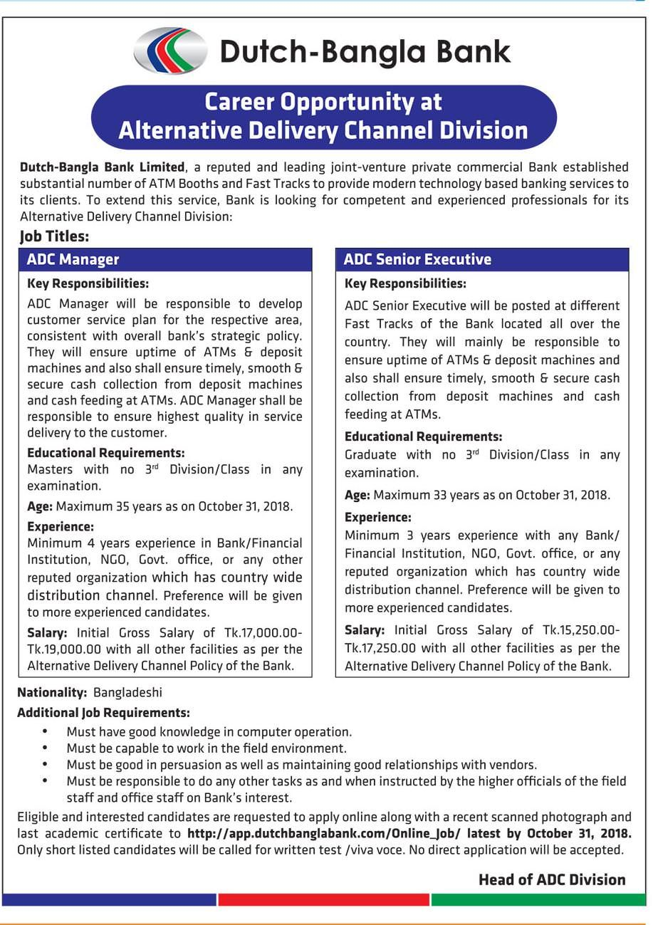 Pin by Md Rupom on Bangladesh Jobs News Update | Job circular, Job, New job