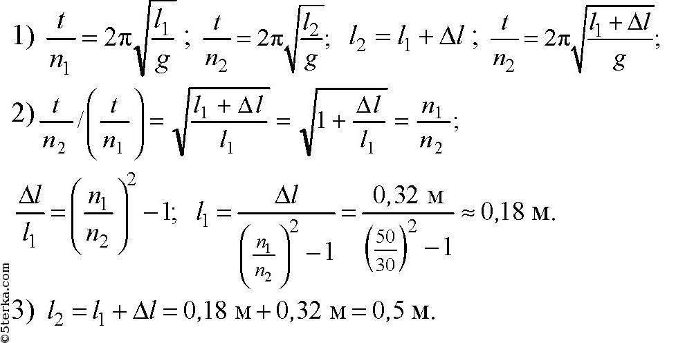 Книга сборник вопросов и задач по физике гольдфарб н. И. Читать.