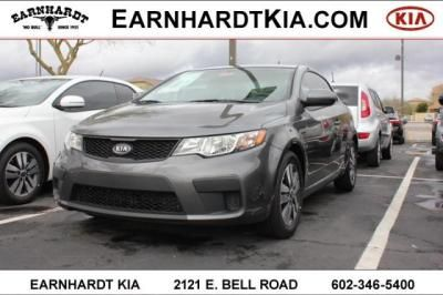 Now with our Kia Owner Loyalty Program, current Kia owners are eligible for additional savings on the new Kia Forte Koup! You could receive up to $500 in customer cash.