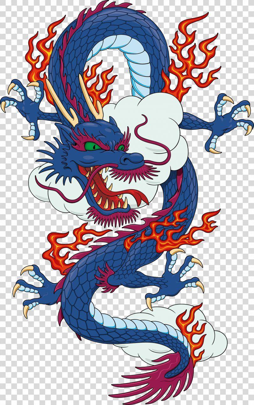 China Chinese Dragon Korean Dragon Smart Coach Center Chinese Dragon Png China Art Artwork Chinese Dragon Art Dragon Tattoo Images Chinese Dragon Drawing