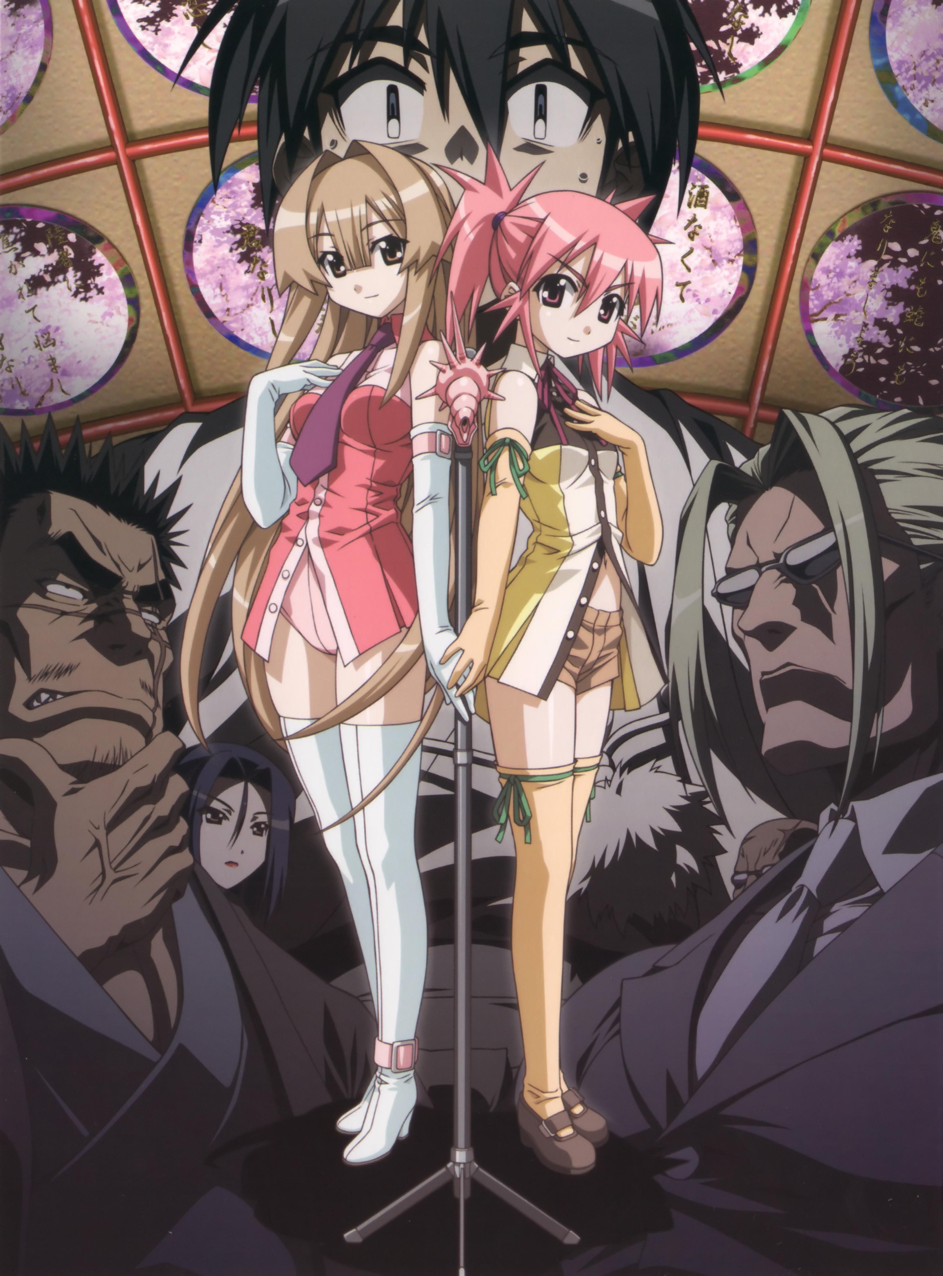 Aesthetica Of A Rogue Hero Ita seto no hanayome | anime, kawaii anime, anime love