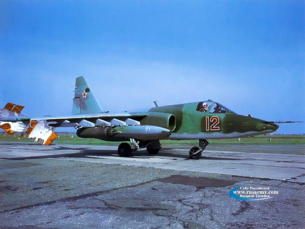 Обои ввс россии, su-25, штурмовик, Frogfoot. Авиация foto 18