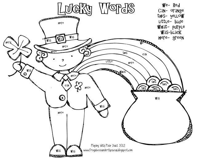 st patricks day sight word coloring sheet