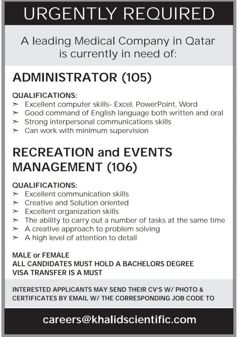 Multiple Job Openings Qatar (With images) Job opening